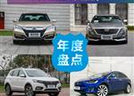 混动VS纯电 2016十大新能源车型点评
