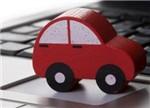 多名传统车企高管爱上互联网造车 最终谁会胜出?