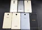 小米5s/乐Pro 3/360 Q5/魅族MX6等7款手机对比评测:真实表现谁第一?