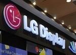 LGD、三星建供货关系 压缩大尺寸电视面板资源