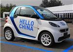 诸多车企染指分时租赁 或是微型电动车未来的主战场