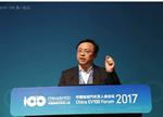 王传福:未来3年出租车将全面电动化