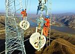国网陕西电力建设坚强智能电网