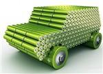 动力电池产业格局:拼产能转向拼技术