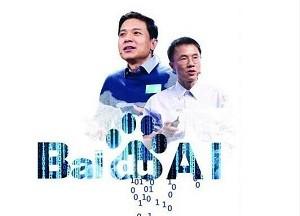 """李彦宏豪赌人工智能,百度""""托孤""""微软AI大牛"""