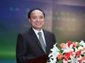 国际电信秘书长赵厚麟:5G将为第四次工业革命拓宽道路