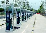 详解:电动汽车充电桩市场开发价值