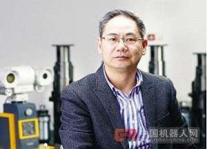 曲道奎:机器人产业已步入新时期