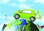 翻翻新能源车牌照那些事:比亚迪为啥没份?