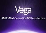 接过红色复兴大旗的 AMD VEGA显卡大揭秘