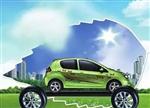 """新能源汽车会不会变成扶不起的""""阿斗""""?"""