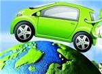 详解首批新能源车推荐车型分布情况