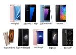 """8款""""曲面屏""""手机横比:S7 Edge/ vivo Xplay6/荣耀Magic/金立M2017哪个好?"""