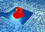 中国在美投资半导体受限 或加速中国芯独立