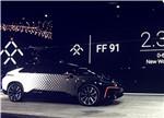 法拉第量产车FF 91全球首发 续航超700公里