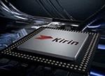 台积电10nm产能紧张 华为P10为抢先机或采用麒麟960