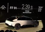 """看法拉第未来发布FF91 是突破还是""""昙花一现""""?"""