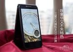 三星W2017评测:万元高端商务旗舰手机 究竟值不值这个价?