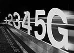 2020年正式商用 5G将开启万物互联时代