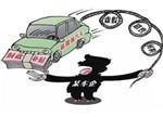解读新能源车补贴政策的补充规定:责任明确 追罚有据