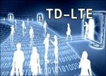 TD-LTE获国家科学技术进步奖特等奖