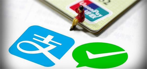 中国出境游发展迅猛 看科技巨头们如何解锁全球扩张新姿势