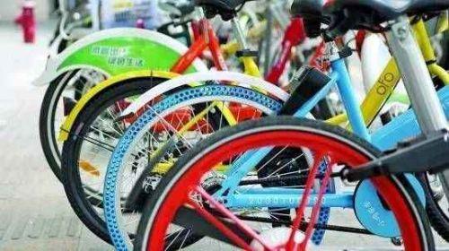 黑客窃取共享单车用户2万余元 两人已被深圳检方批捕