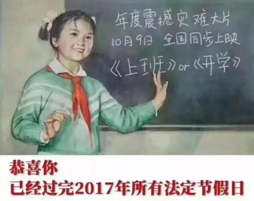 鹿晗/关晓彤公布恋情 用科技来安慰你的失恋心情