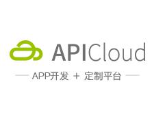 APICloud-寮?鍙?+瀹氬埗.jpg