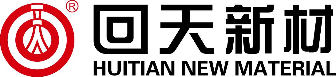 """广州回天新材料有限公司参加OFweek 2017""""维科杯""""LED照明行业年度评选"""