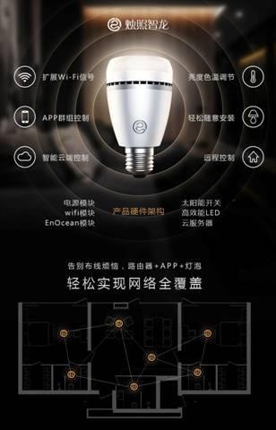 """深圳小龙智能科技有限公司 参加OFweek 2017""""维科杯""""LED照明行业年度评选"""