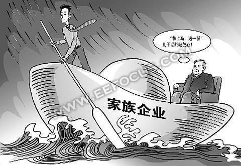 """百年企业尼康、东芝、松下的""""绝地求生"""""""