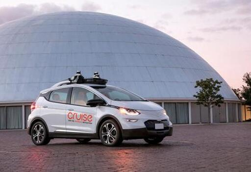 通用汽车收购激光雷达企业 加快自动驾驶市场化