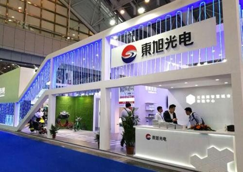 东旭光电:与澳洲两所大学开展石墨烯电池产业合作