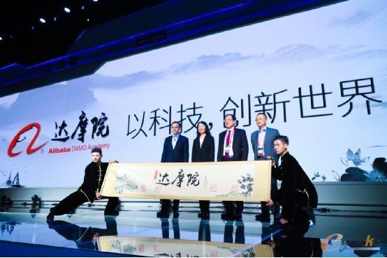 阿里成立达摩院 :为未来科技创新储备基础能力