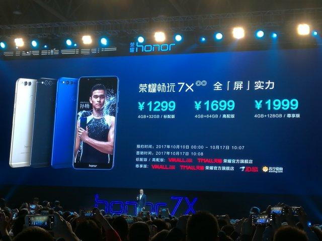 荣耀畅玩7X售价1299元起:全面屏+双摄+麒麟659芯片