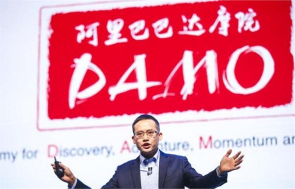 阿里成立达摩院:你知道DAMO真正的含义吗?