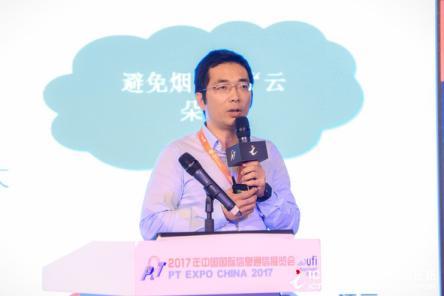 中国电信专家谈NFV:挑战无处不在 征程才刚开始