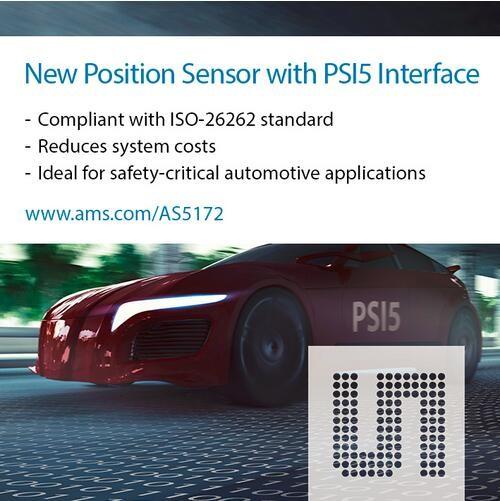 ams推出具有PSI5接口的新型汽车级磁位置传感器