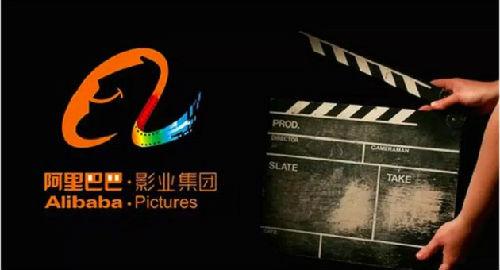 樊路远接棒俞永福:阿里影业将继续加速快跑