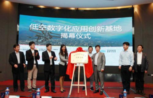 华为和中国移动联合做无人机蜂窝网络,5G遇到了无人机