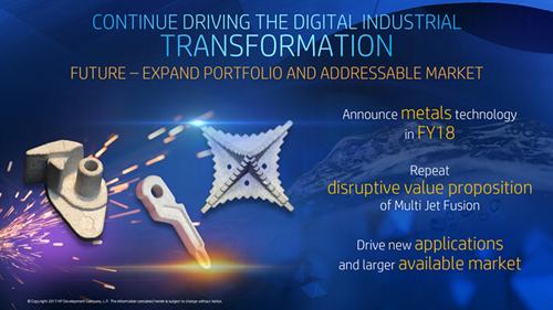 惠普计划2018年推出低成本金属增材制造和全彩3D打印解决方案
