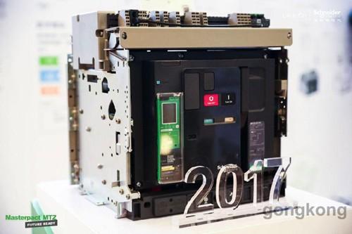 数字化让配电未来触手可及 施耐德电气GoDigital在线商城上线