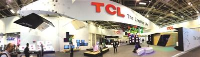 TCL:以振兴实业挺起中国经济脊梁