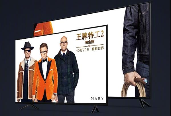 小米电视4c发布:性价比无敌