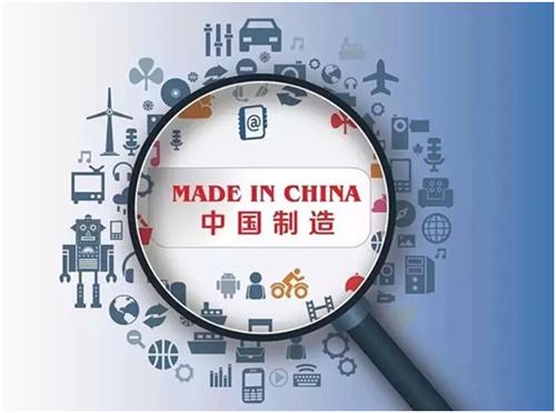 """聚焦十九大:""""中国制造2025""""如何助力伟大复兴的中国梦"""