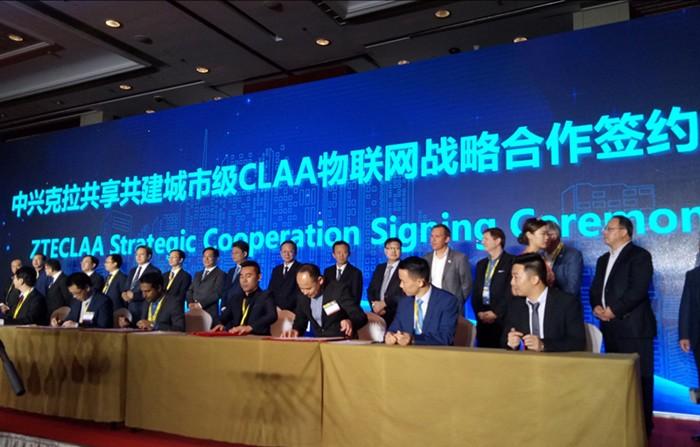 物联网国际峰会苏州举办,低功耗广域网LoRa前景不可小觑