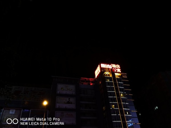 华为Mate 10 Pro夜拍样张曝光 或采用三星OLED屏