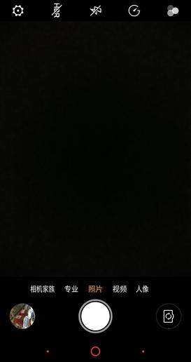 努比亚Z17S拍照体验 四摄像头能做什么?