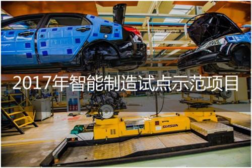 三个步骤实现工厂设备数字化